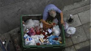 Απογοητευμένοι με την οικονομική τους κατάσταση και την εργασία παραμένουν οι Eλληνες
