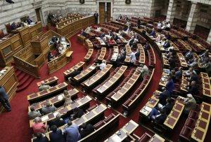 Τις προτάσεις τους για δημοψήφισμα κατέθεσαν ΚΚΕ-ΔΗΜΑΡ